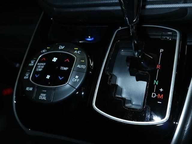 ZS 煌 フルセグ メモリーナビ DVD再生 バックカメラ 衝突被害軽減システム ETC 両側電動スライド LEDヘッドランプ ウオークスルー 乗車定員7人 3列シート ワンオーナー フルエアロ(10枚目)