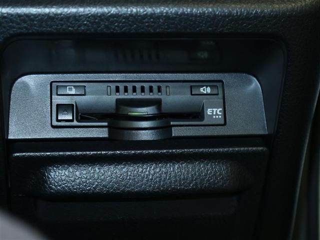 ZS 煌 フルセグ メモリーナビ DVD再生 バックカメラ 衝突被害軽減システム ETC 両側電動スライド LEDヘッドランプ ウオークスルー 乗車定員7人 3列シート ワンオーナー フルエアロ(15枚目)