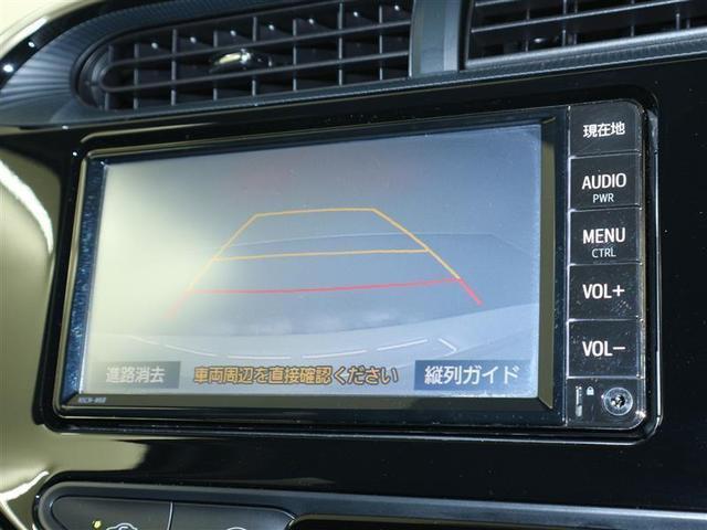 Sスタイルブラック ワンセグ メモリーナビ ミュージックプレイヤー接続可 バックカメラ 衝突被害軽減システム ETC ワンオーナー 記録簿(9枚目)