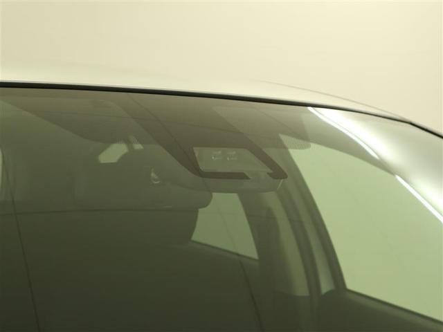 Sスタイルブラック ワンセグ メモリーナビ ミュージックプレイヤー接続可 バックカメラ 衝突被害軽減システム ETC ワンオーナー 記録簿(19枚目)