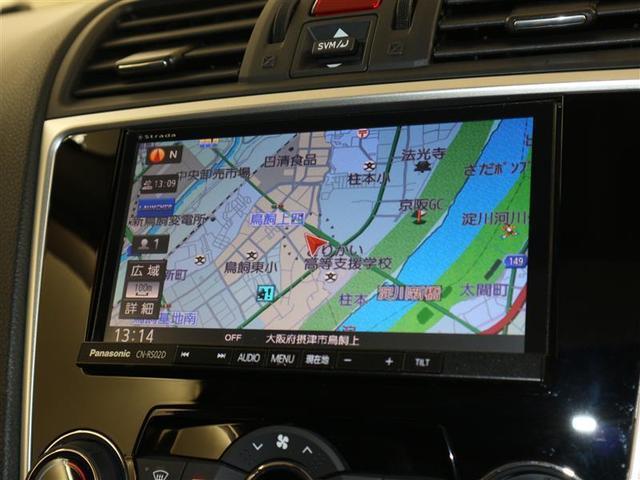 2.0GT-Sアイサイト サンルーフ 4WD フルセグ メモリーナビ DVD再生 バックカメラ 衝突被害軽減システム ETC ドラレコ LEDヘッドランプ ワンオーナー フルエアロ 記録簿(8枚目)