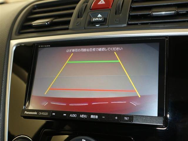 2.0GT-Sアイサイト サンルーフ 4WD フルセグ メモリーナビ DVD再生 バックカメラ 衝突被害軽減システム ETC ドラレコ LEDヘッドランプ ワンオーナー フルエアロ 記録簿(9枚目)