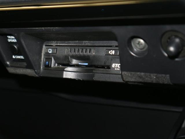 S フルセグ メモリーナビ DVD再生 ミュージックプレイヤー接続可 バックカメラ 衝突被害軽減システム ETC ドラレコ LEDヘッドランプ 記録簿(15枚目)