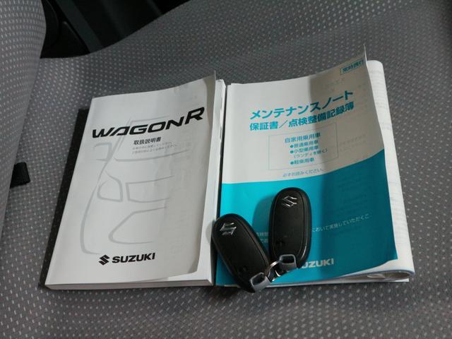 スズキ ワゴンR FZ  メモリ-ナビ ワンセグ スマ-トキ-