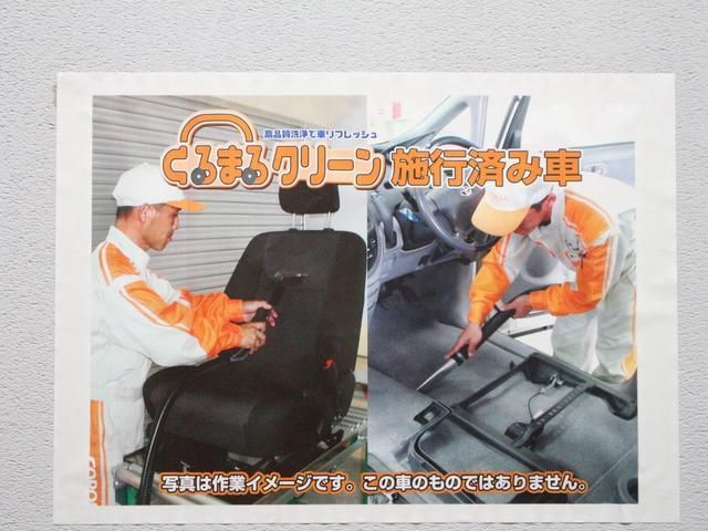 エグゼクティブラウンジ T-Value認定車 メモリ-ナビ(20枚目)