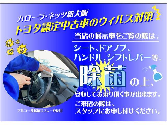 G 衝突軽減ブレーキ ワンオ-ナ-(3枚目)