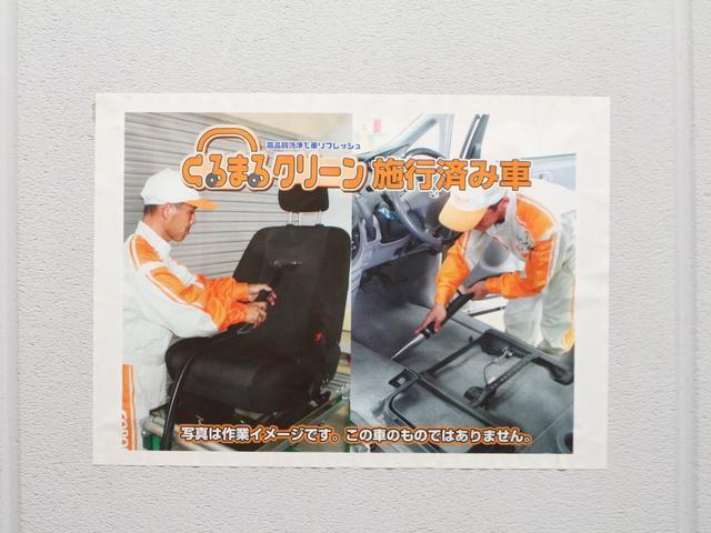 G 衝突軽減ブレーキ ワンオ-ナ-(20枚目)