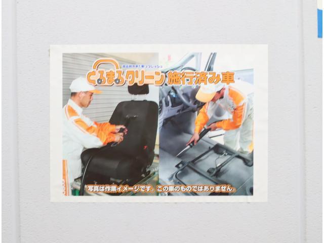 G S 衝突軽減ブレーキ ワンオ-ナ- バックカメラ(20枚目)