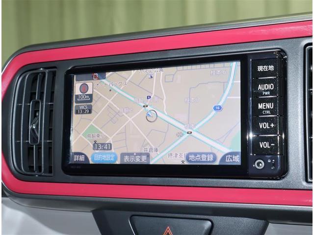 モーダ S 衝突軽減ブレーキ ワンオ-ナ-純正メモリーナビ バックモニター スマートキー(8枚目)