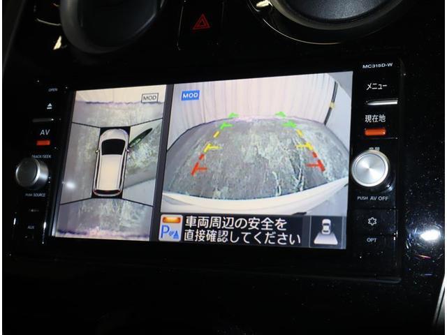 メダリスト 衝突軽減ブレーキ バックカメラ(9枚目)