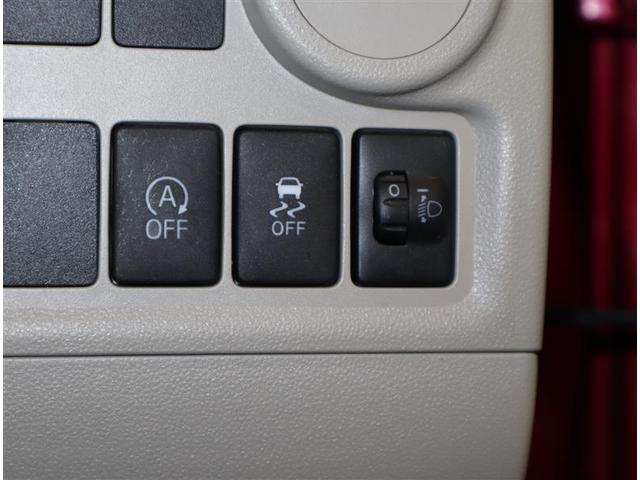 X ワンセグ メモリーナビ ミュージックプレイヤー接続可 ETC ワンオーナー アイドルストップ機能付き(11枚目)