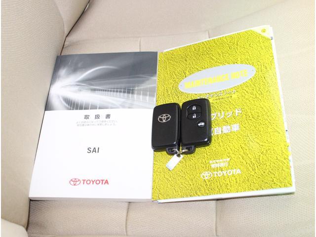 トヨタ SAI G