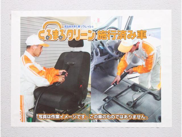 トヨタ カムリ ハイブリッド Gパッケージ フルセグメモリーナビ
