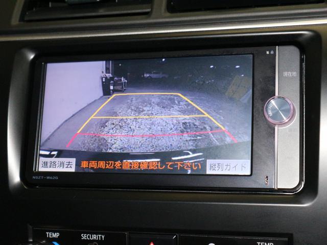 トヨタ カムリ ハイブリッド Gパッケージ バックモニター  ETC