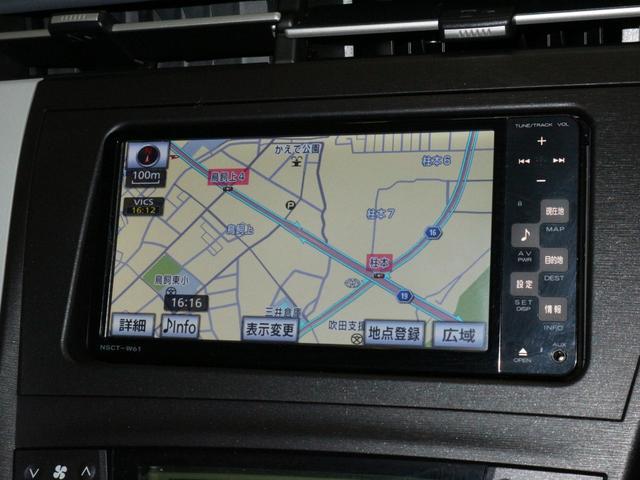 トヨタ プリウス S LEDエディション ワンセグメモリーナビ
