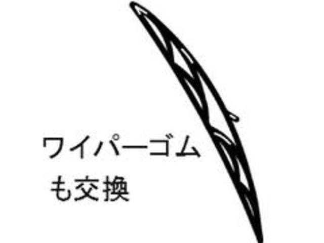 A メモリーナビ フルセグ(45枚目)