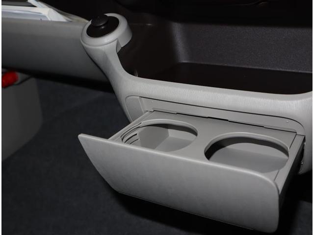便利なカップホルダー付き小物入れにも使えます