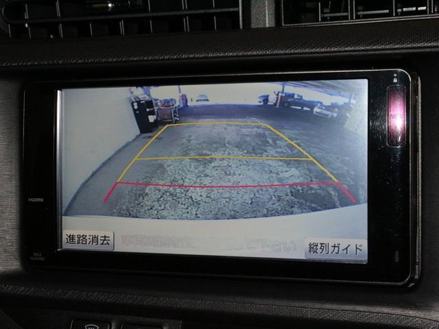 トヨタ アクア Gワンオーナー フルセグメモリーナビ バックモニター ETC