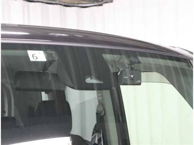 カスタムG-T 衝突被害軽減ブレーキ TOYOTA認定中古車 当社下取ワンオーナー 純正メモリーナビ バックカメラ クルーズコントロール スマートキー(5枚目)