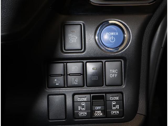 ハイブリッドSi ダブルバイビー 衝突被害軽減ブレーキ TOYOTA認定中古車 純正メモリーナビ バックカメラ 両側電動スライドドア(10枚目)