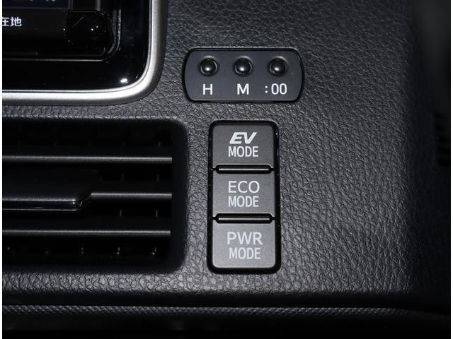 ハイブリッドSi ダブルバイビー 衝突被害軽減ブレーキ TOYOTA認定中古車 純正メモリーナビ バックカメラ 両側電動スライドドア(14枚目)
