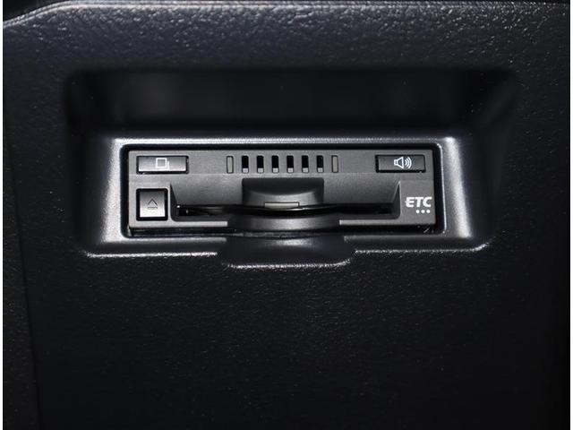 F トヨタ認定中古車 当社下取ワンオーナー 純正メモリーナビ バックカメラ スマートキー ETC(11枚目)