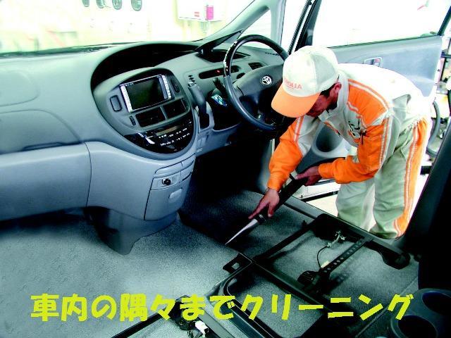 F トヨタ認定中古車 当社下取ワンオーナー 純正メモリーナビ バックカメラ スマートキー ETC(36枚目)