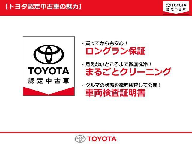 F トヨタ認定中古車 当社下取ワンオーナー 純正メモリーナビ バックカメラ スマートキー ETC(47枚目)