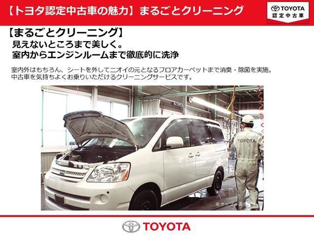 F トヨタ認定中古車 当社下取ワンオーナー 純正メモリーナビ バックカメラ スマートキー ETC(48枚目)