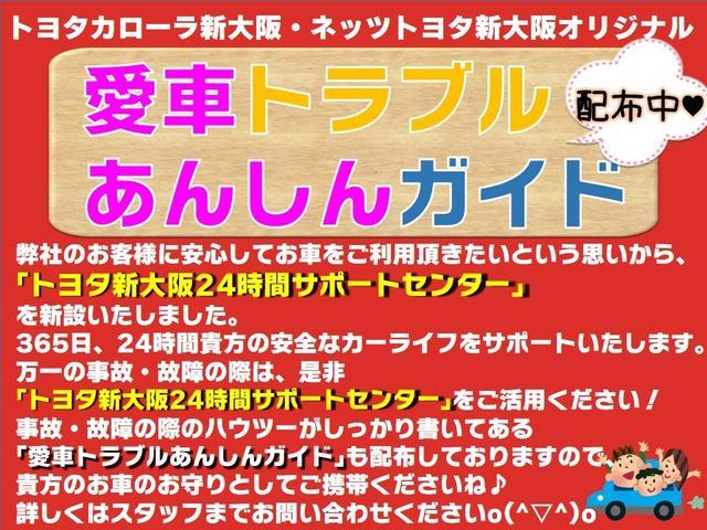 ハイブリッドX TOYOTA認定中古車 メモリーナビ バックカメラ ワンセグTV ETC 7人乗り(30枚目)