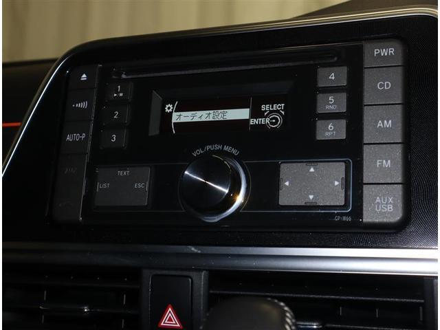 ハイブリッドG TOYOTA認定中古車 両側電動スライドドア スマートキー 7人乗り(7枚目)