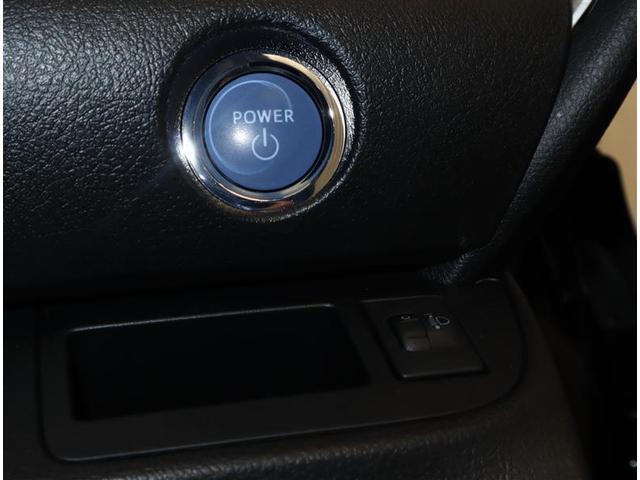 ハイブリッドG TOYOTA認定中古車 両側電動スライドドア スマートキー 7人乗り(8枚目)