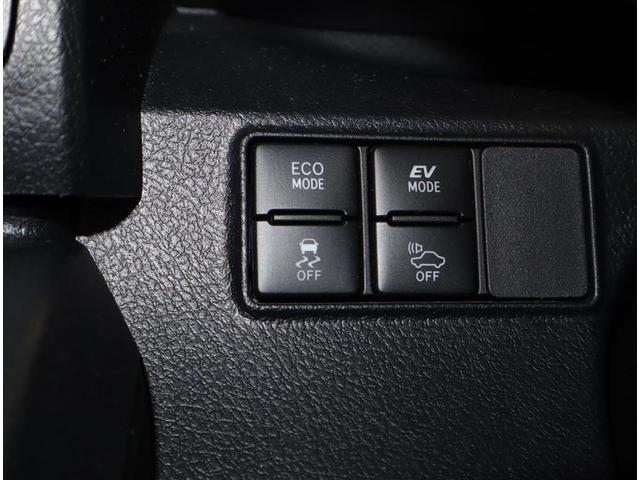 ハイブリッドG TOYOTA認定中古車 両側電動スライドドア スマートキー 7人乗り(10枚目)