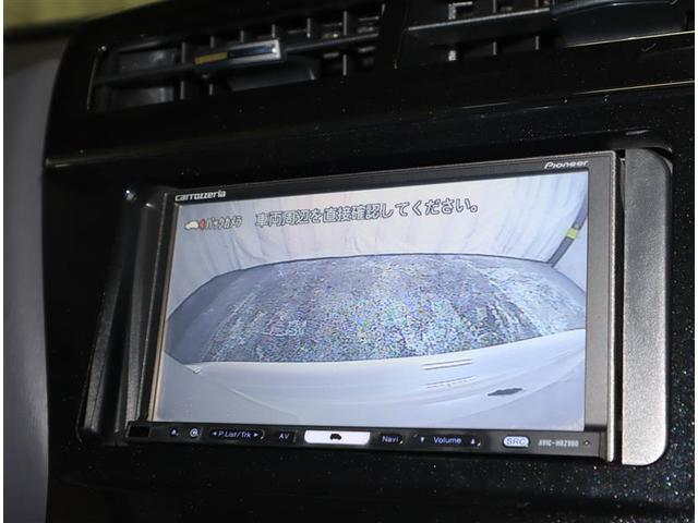 S チューン ブラックII 衝突被害軽減ブレーキ トヨタ認定中古車 HDDナビ バックカメラ クルーズコントロール スマートキー ETC(9枚目)