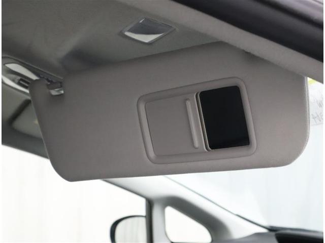 S チューン ブラックII 衝突被害軽減ブレーキ トヨタ認定中古車 HDDナビ バックカメラ クルーズコントロール スマートキー ETC(20枚目)