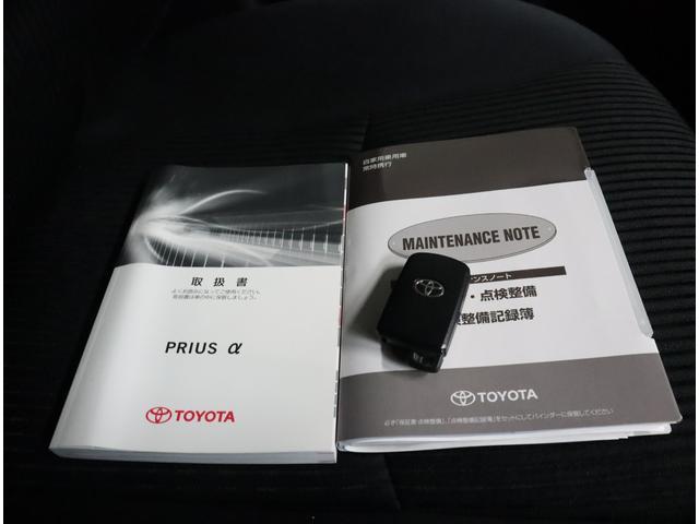 S チューン ブラックII 衝突被害軽減ブレーキ トヨタ認定中古車 HDDナビ バックカメラ クルーズコントロール スマートキー ETC(27枚目)