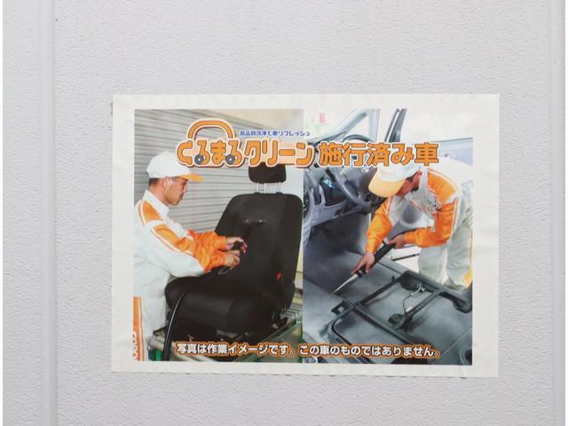S チューン ブラックII 衝突被害軽減ブレーキ トヨタ認定中古車 HDDナビ バックカメラ クルーズコントロール スマートキー ETC(28枚目)