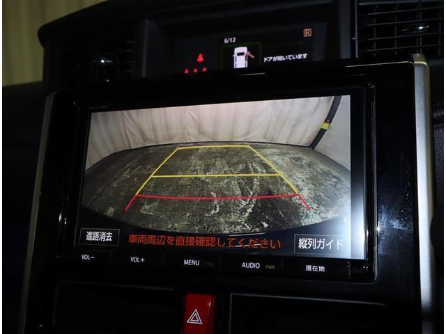 カスタムG-T 衝突被害軽減ブレーキ TOYOTA認定中古車 当社下取ワンオーナー 純正メモリーナビ バックカメラ フルセグTV 両側電動スライドドア スマートキー クルーズコントロール ETC(10枚目)