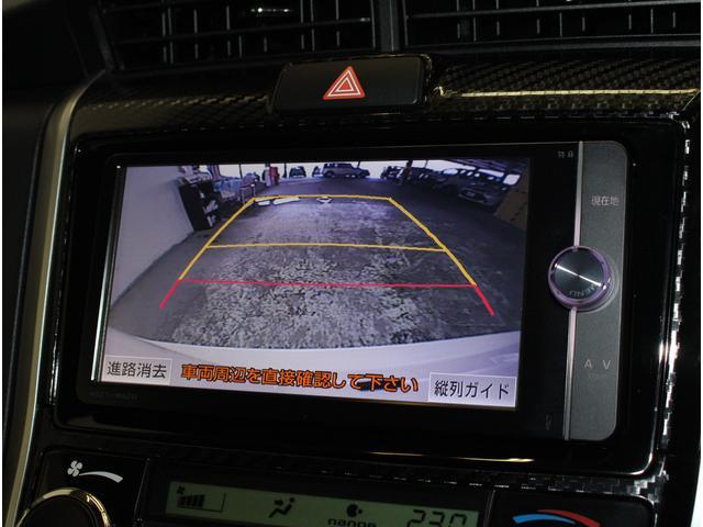 トヨタ カローラフィールダー ハイブリッドG メモリーナビ バックカメラ ETC