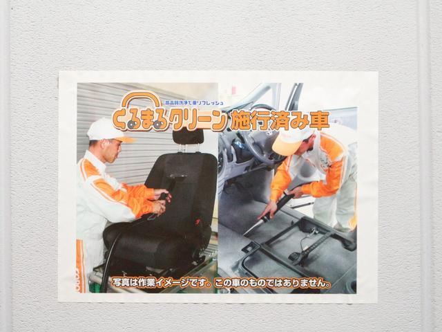 カスタムX ワンオーナー車 SDフルセグナビ(17枚目)
