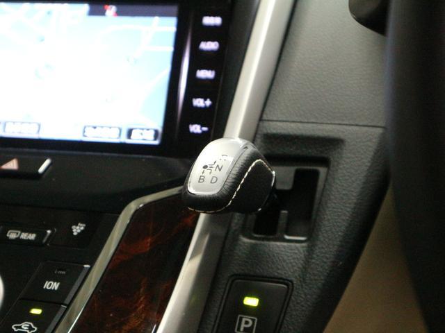 スマートキーを携帯するだけでOK☆スイッチを押すと簡単にエンジンがかかります☆