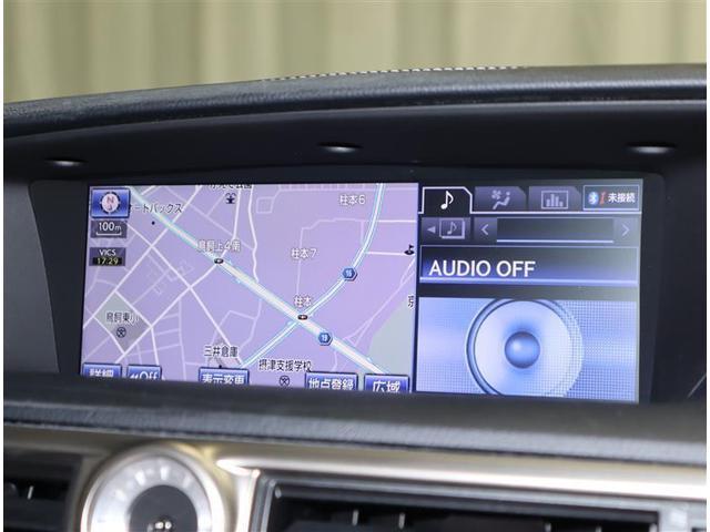GS450h バージョンL 革シート フルセグ HDDナビ DVD再生 ミュージックプレイヤー接続可 バックカメラ 衝突被害軽減システムETCLEDヘッドランプ ワンオーナー 記録簿クルーズコントロール スマートキーパワーシート(8枚目)