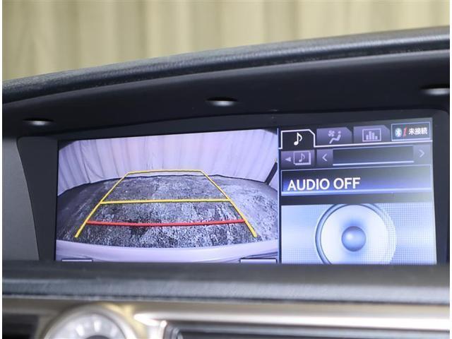 GS450h バージョンL 革シート フルセグ HDDナビ DVD再生 ミュージックプレイヤー接続可 バックカメラ 衝突被害軽減システムETCLEDヘッドランプ ワンオーナー 記録簿クルーズコントロール スマートキーパワーシート(9枚目)