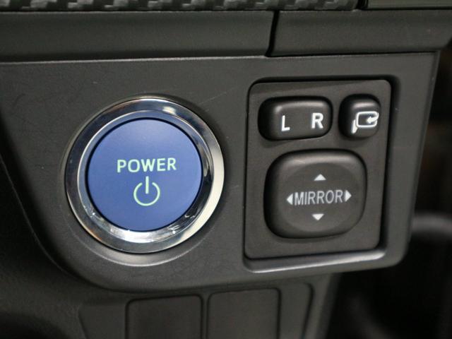 トヨタ カローラフィールダー ハイブリッドG エアロツアラー・ダブルバイビー HID
