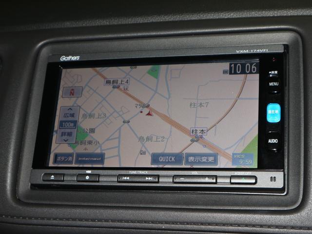 「ホンダ」「ヴェゼル」「SUV・クロカン」「大阪府」の中古車8