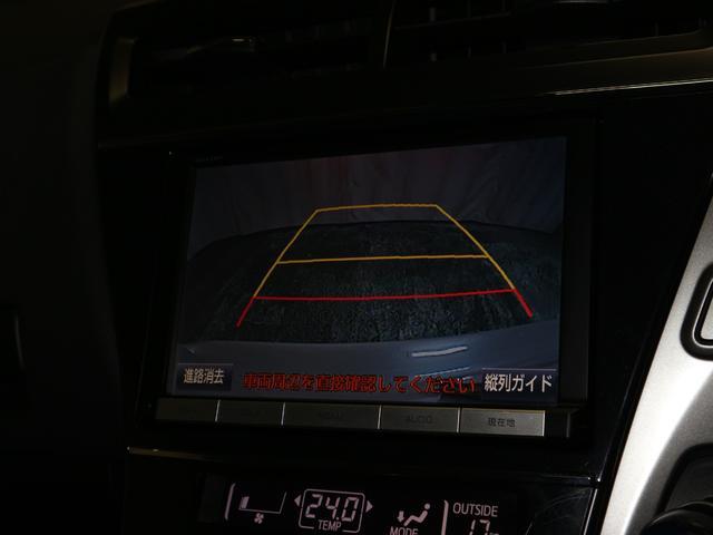「トヨタ」「プリウスα」「ミニバン・ワンボックス」「大阪府」の中古車10