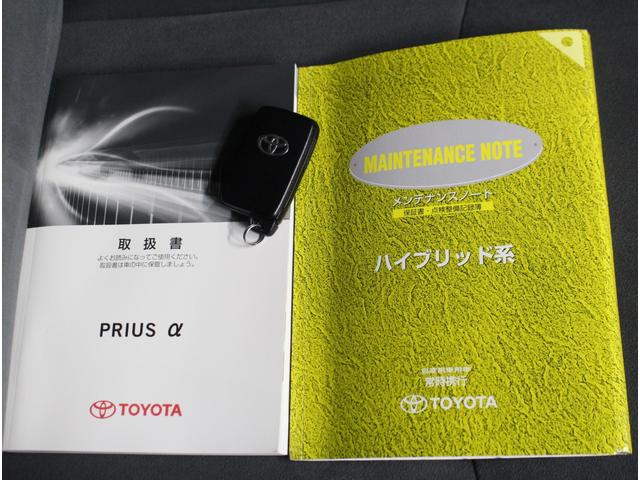 「トヨタ」「プリウスα」「ミニバン・ワンボックス」「大阪府」の中古車18