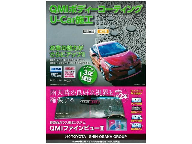 「ダイハツ」「タント」「コンパクトカー」「大阪府」の中古車51
