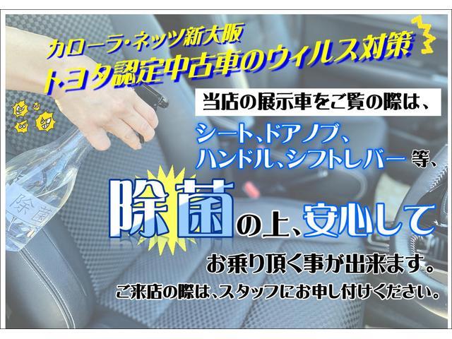 「トヨタ」「ヴィッツ」「コンパクトカー」「大阪府」の中古車3