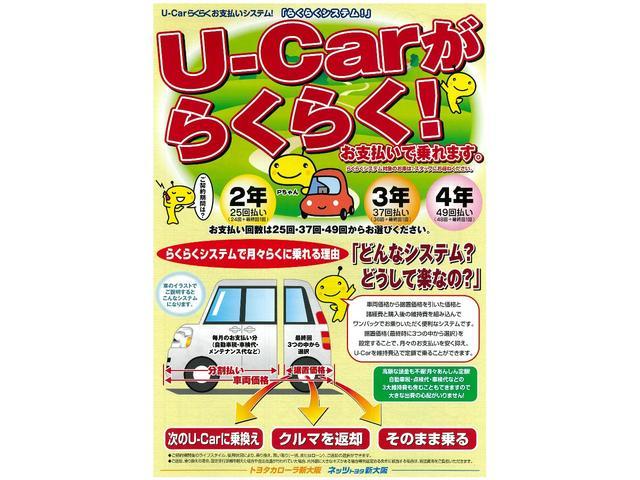 「トヨタ」「ヴィッツ」「コンパクトカー」「大阪府」の中古車26